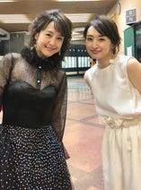 相田翔子、島袋寛子との2ショットを公開「色々お喋りできて嬉しかった」