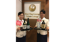 JAL、九州焼酎応援第3弾 ラウンジで球磨焼酎を提供