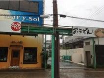 川崎麻世、台風で実家・喫茶店の看板が飛ぶ「ついこの間耐震補強も終わったばかりなのに」