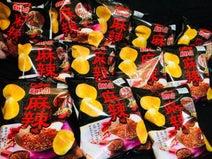 川崎麻世、「麻辣味ポテチ」の美味しさ力説しカルビーからサプライズ