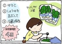 勢いで買った特売野菜をムダにしない!チンゲンサイ2袋を飽きずに使い切る方法