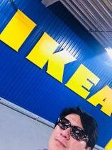 川崎麻世、IKEAで爆買い「車は予想以上に荷物でパンパン」