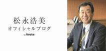 """松永浩美さん、増えた""""引退試合""""ついて胸中を明かす「羨ましい限りです」"""