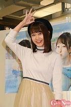 「これ穿いてる?」太田奈緒の大胆ビキニショットにチーム8のメンバーも驚き