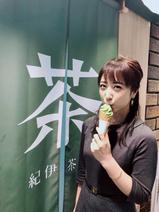川田裕美、『あんことわたし』の出版祝いにカラフルなあんこケーキが登場