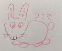 相田翔子、娘と一緒に絵を描くも「絵が下手だな~と実感」