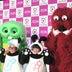 ガチャピン&ムックもエール!フジ新子供番組『じゃじゃじゃじゃ~ン!』10・13スタート