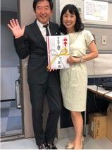 東尾理子、授乳服で『オールスター感謝祭』に出演「外でも家でも本当に有り難いです」