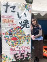 福田萌、母校の学園祭でトークショーに出演「懐かしい気持ち」