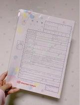辻希美、第4子の名前について言及「まだまだじっくりと決めて行きます」