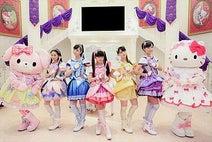 魔法×戦士 マジマジョピュアーズ!がピューロランドでスペシャルショーを公演