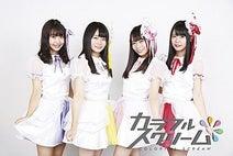 「Meet The Idol in TAIWAN Supported by @JAM」最終追加出演者決定!!