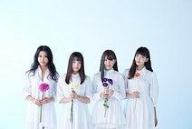 9nine、3ヶ月連続ツアー第2弾ゲストにDE DE MOUSE出演 吉井香奈恵と村田寛奈が加入し初ライブを行ったBLAZEにて