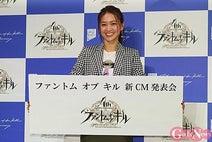 大島優子、露出衣装に興味津々「やってみたいけど 事務所が…」