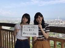アンジュルム 川村文乃とアプガ 新井愛瞳が愛媛県西条の魅力を紹介 女子二人旅番組が10日放送