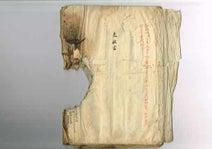 ファミリーヒストリー記録社、古文書などをデジタル化して目録を作成するサービスを開始