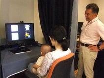東京大学赤ちゃんラボ・開一夫教授インタビュー ―― 話題の赤ちゃん絵本ができるまで