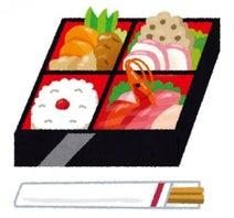 NHK出身あるある!? だいすけお兄さん・登坂アナも民放のお弁当に驚き!「有料だと思った」