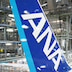 ANA、国際線航空券支払いにPayPal採用 きょう12日から