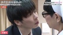 田中圭、キスを迫り超大物ゲストに平手打ちされる「痛そうでしたねー、、、!」