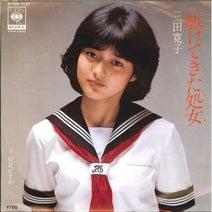 三田寛子「未来の人間国宝」の嫁は80年代最大の勝ち組!?