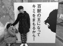 闘病中のNosuke、妻・misonoへの想いをつづる「付き添ってくれている人の方が辛いのではないか?」