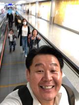 花田虎上、家族で冬休みの海外旅行へ「私が一番好きな場所」
