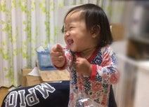 金田朋子、娘・千笑ちゃんのテンションが上がった様子を公開「私に近いのかなぁ~(笑)」