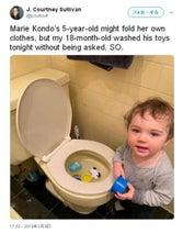 『KonMari ~人生がときめく片づけの魔法~(Tidying Up With Marie Kondo)』の影響力か 近藤麻理恵さんが海外『Twitter』でネタに