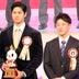 吉田輝星選手、大谷翔平と初共演で緊張「一流というオーラがあった」