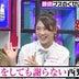 元AKB48西野未姫 オナラ事情明かす「臭すぎて友達が…」