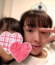 """加護亜依、辻希美らとのツアー出演に""""頑張りますね!"""" ファンから「泣いちゃいそう」「ついに!」の声"""