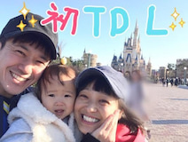 森渉、娘が産まれて初めてのTDLを堪能「入り口の時点で大喜び」