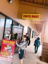保田圭、グアムで息子の好物を購入「息子の食べられる物を調達しに」