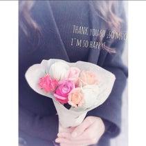 三倉茉奈、婚姻届の提出には妹・佳奈も同行「いつも支えてもらってます」
