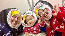金田朋子&森渉、家族3人で恵方巻の被り物「我が家の儀式は全力投球!」