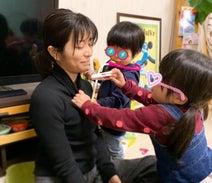 三倉佳奈、入籍発表の姉・茉奈の結婚をホムパでお祝い「喜んでくれたので良かった」