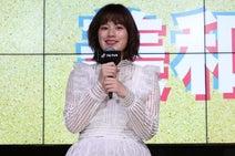 筧美和子、キュートなリズムダンスに挑戦「踊れていたのか…大丈夫ですか?」