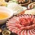 激安!「合鴨&牛タンしゃぶしゃぶ」が480円で食べ放題!