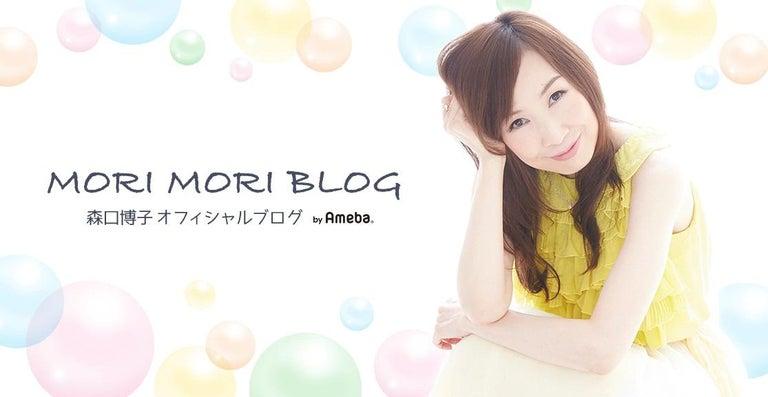 森口博子、堀ちえみへ送ったLINEの返事に「心が震えました!」