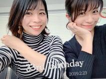 """三倉佳奈、姉・茉奈と""""32歳最後の日""""にランチ「おめでとうー」"""