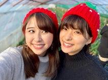 芳根京子、ももクロ・玉井詩織と旅行へ「可愛すぎ」「美女二人旅」の声