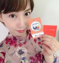元AKB48・増田有華、小児がんを患った過去を明かす「先天性免疫不全症であった」