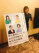 芳根京子、22歳になり感謝の言葉「ありがとう、お父さん!お母さん!」