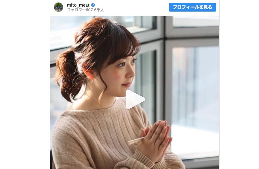 水 卜 麻美 インスタ ライブ
