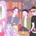 【連載】酒豪ガールが行く!合コン男子図鑑 第43話:タレントの卵くんはイケメン揃い♡でも…カオス!