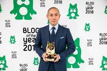 市川海老蔵、ブログは未来の読者に届ける「資料」でもある