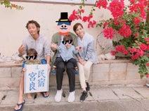 安田美沙子、沖縄で元DA PUMP宮良忍さんの民宿へ「忍さんファミリーありがとう」
