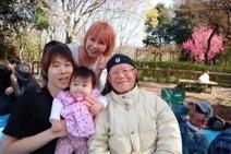 """浜田ブリトニーの夫・いわみん、1年前に""""パパじゃないの?""""と聞かれた人物と再会「祝福してくださいました」"""