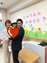 はんにゃ・川島、娘が幼稚園の入園式を迎え「だんだんお姉ちゃんになっていってるね」